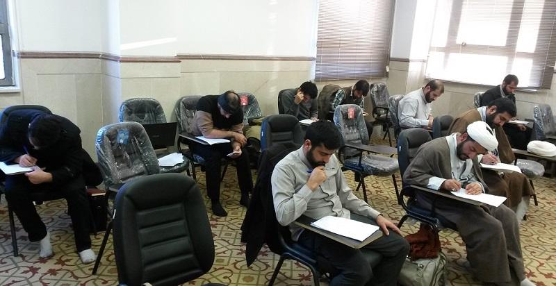 <a class=&quot;amazingslider-posttitle-link&quot; href=&quot;http://mozooshenasi.ir/amoozesh/?p=4481&quot;>آغاز امتحانات نیم سال اول دوره تخصصی موضوع شناسی</a>