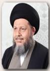 آیت الله سید کمال حیدری