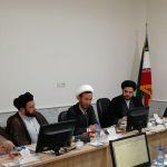 برگزاری سومین جلسه کمیته فقهی مؤسسه موضوع شناسی احکام فقهی